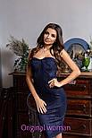 Женское замшевое платье с чашками (4 цвета), фото 9