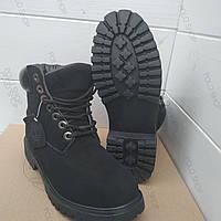 Женские зимние ботинки Timberland Всегда в тренде !!!!!3 ЦВЕТА