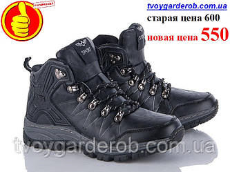 Кросівки чоловічі зимові р(41)