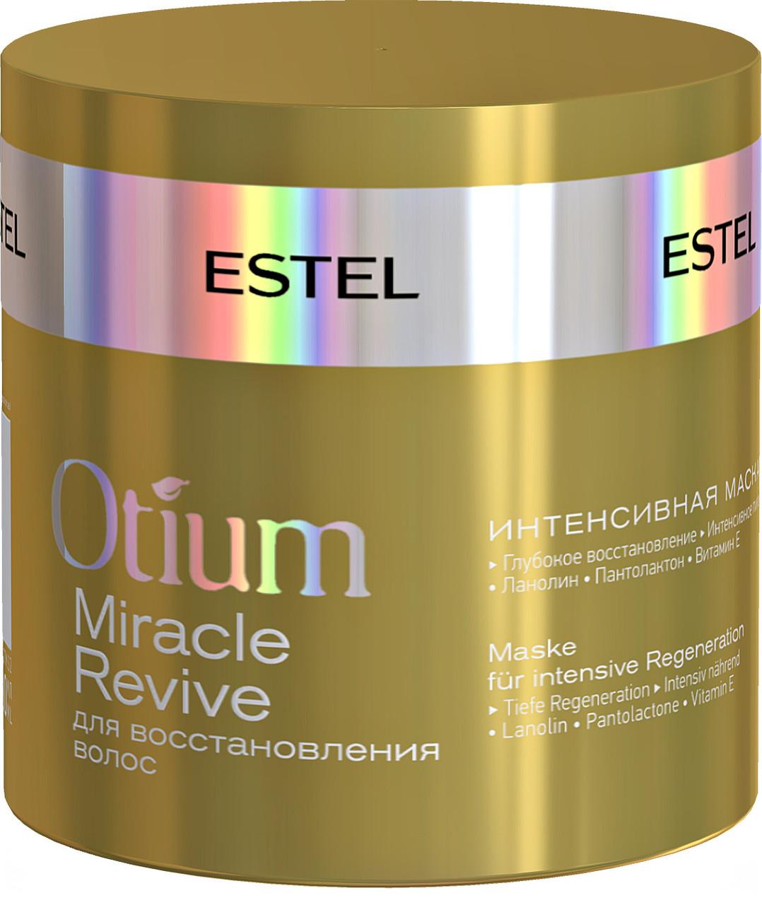 Интенсивная маска для восстановления волос Estel OTIUM MIRACLE REVIVE, 300 мл
