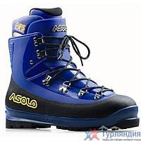 Ботинки Asolo AFS Evoluzione  40