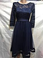 Платье женское  купить оптом