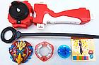 Beyblade Бейблейд Волчок Burst XCalibur Взрыв Экскалибур Іграшка Игрушка, фото 2