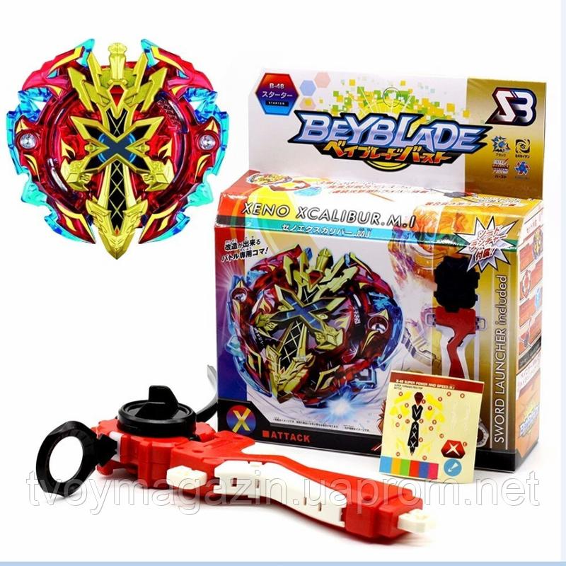 Beyblade Бейблейд Волчок Burst XCalibur Взрыв Экскалибур Іграшка Игрушка