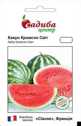Семена арбуза Кримсон Свит 10 шт, Clause