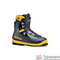 Ботинки Asolo AFS 8000 MM  40