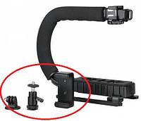 Стабилизационная ручка для фото и видеокамер  Alitek U-Grip Pro (1 башмак) + 3 аксессуара!, фото 1