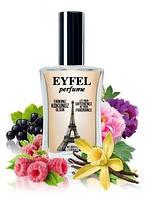 Парфюмированная вода Eyfel Ange ou Demon Le Secret 50 мл