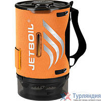 Кастрюля Jetboil FluxRing Sumo Companion Cup 1.8 L