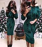 Женский теплый костюм с люрексом: свитер с поясом и юбка (6 цветов), фото 2