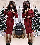 Женский теплый костюм с люрексом: свитер с поясом и юбка (6 цветов), фото 3