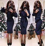 Женский теплый костюм с люрексом: свитер с поясом и юбка (6 цветов), фото 9