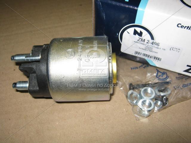 Тяговое реле, стартер (Производство ZM) ZM2496