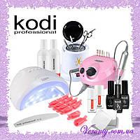 Набор для покрытия ногтей гель-лаком  Kodi «Профи» с фрезером