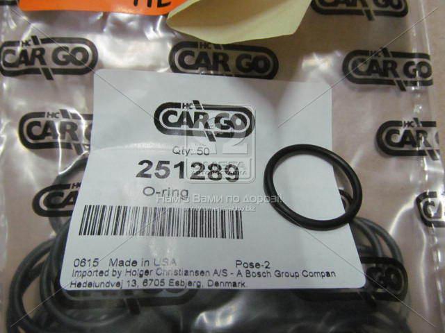 Кольцо (пр-во CARGO) 251289