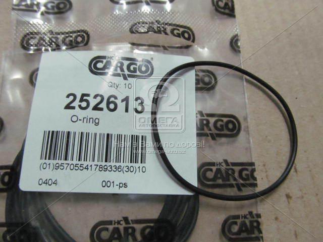 Кольцо (пр-во CARGO) 252613