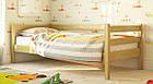 Ліжко односпальне в дитячу з натурального дерева Л-117 Скіф, фото 3