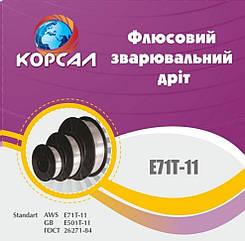 Флюсовая сварочная проволока E71T-11  0,5кг