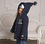 Парка детская модная зимняя, фото 2