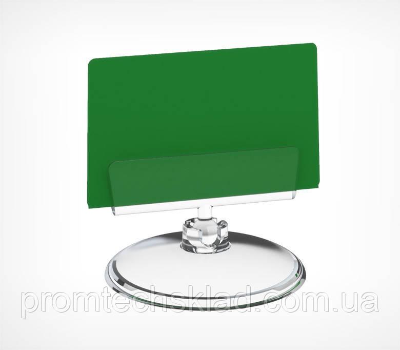 Ценникодержатель на круглой подставке BASE-CLIP-0, прозрачный