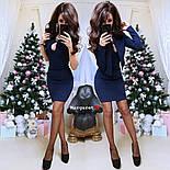 Женский костюм: жакет и платье (5 цветов), фото 5