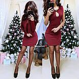 Женский костюм: жакет и платье (5 цветов), фото 9