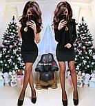 Женский костюм: жакет и платье (5 цветов), фото 8