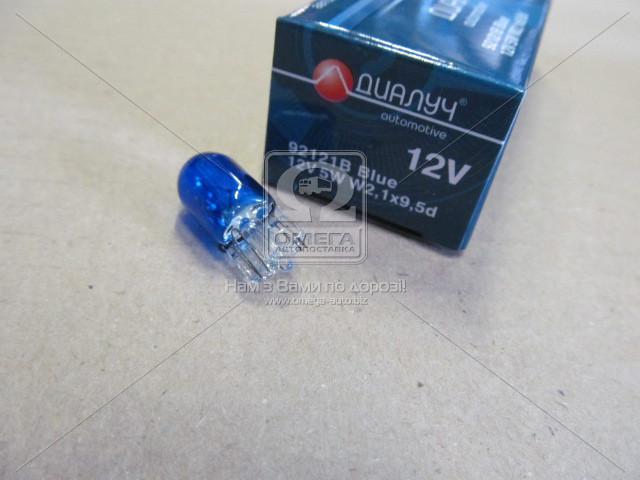 Лампа A12-5-2 Blue (12V WB5W) W2.1*9.5d /инд.уп./ (Диалуч) 2983004