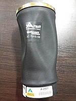 Подушка воздушная BMW X5
