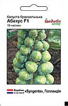 Семена капусты брюссельской Абакус F1 10 шт, Syngenta