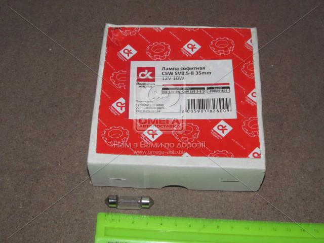 Лампа софитная C5W SV8,5-8 35mm 12V 10W   DK-12V10W_C5W SV8,5-