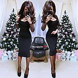 Женское черное платье-миди с сеткой , фото 2
