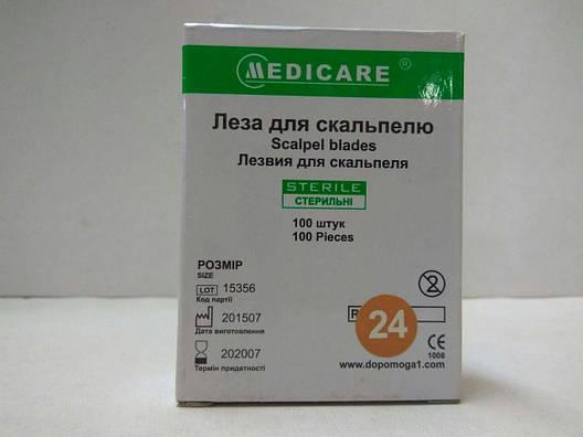 """Леза для скальпеля  № 24 ТМ """"Medicare"""", фото 2"""