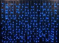 Светодиодная гирлянда штора Curtain 3х2 метра, 500 LED, цвет синий