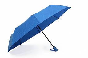 Зонт складной Toprain полуавтомат Голубой (MR-5490-1)