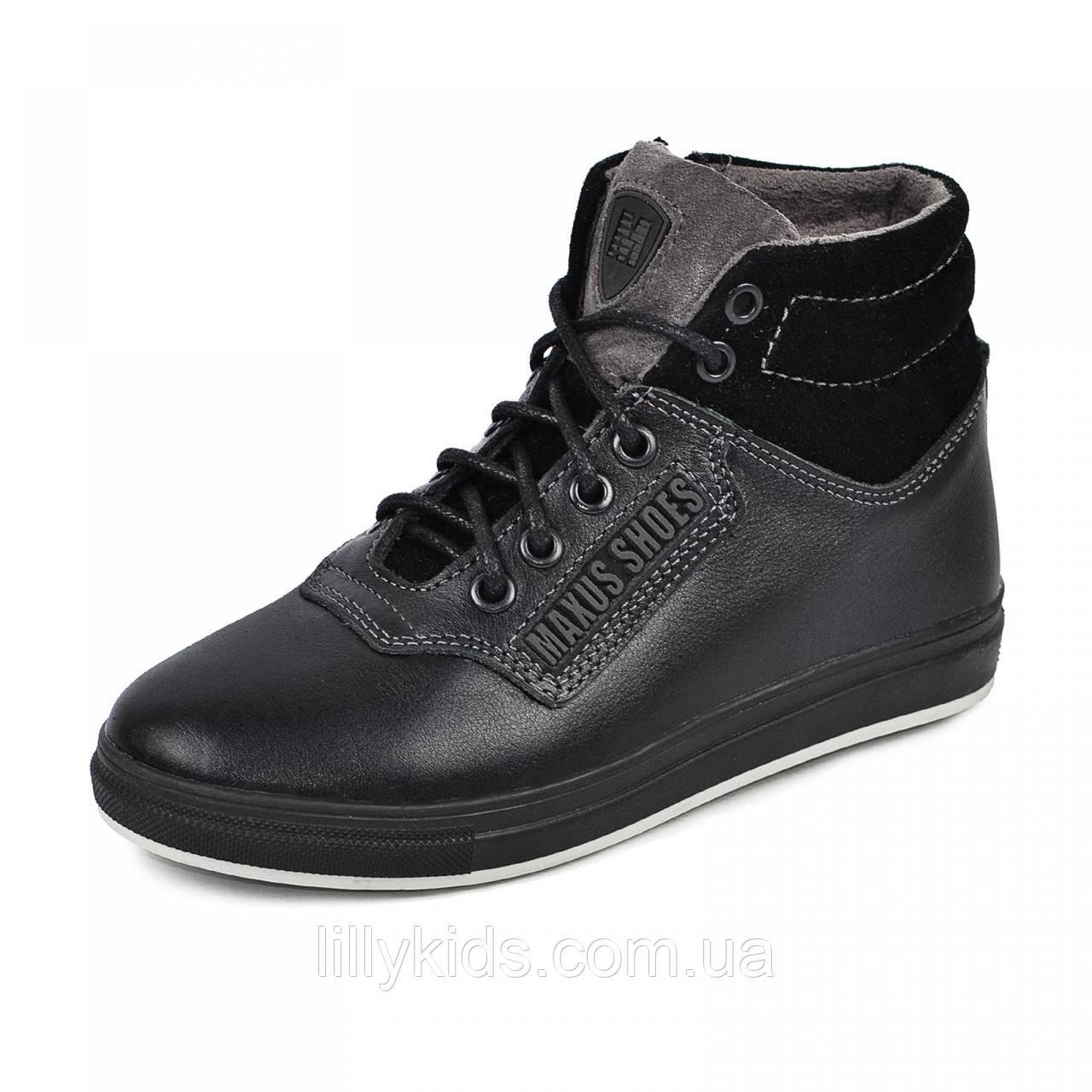 1b1bc775 Зимние ботинки из натуральной кожи на овчине детские подростковые , Maxus  shoes - Lillykids - всё