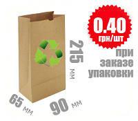 Бумажный крафт пакет бурый 215х90х65 мм