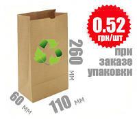 Бумажный крафт пакет бурый 260х110х60 мм