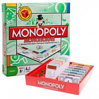 Монополия 6123 на русском (Monopoly). Настольная игра