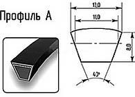 Ремни профиль А 13х8 мм