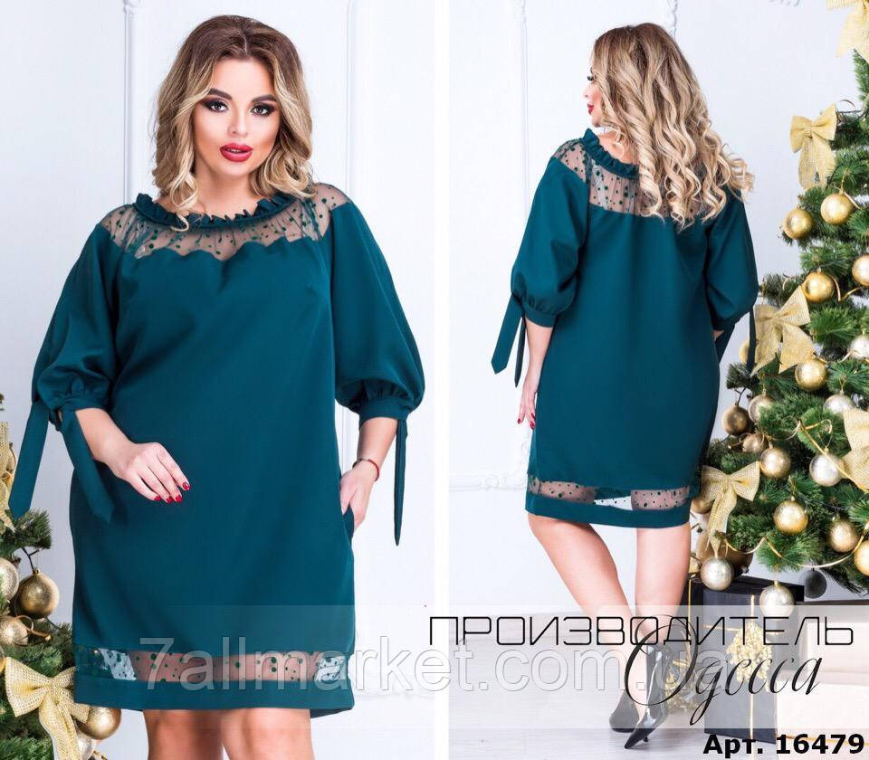 e9df9433772 Платье женское полубатальное размеры 48-58 (4цв) Серии