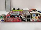 Материнская плата MSI P6NGM-L+E5200  S775/QUAD DDR2, фото 2
