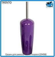 Ершик для унитаза Trento Porpora (29458)