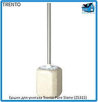 Ершик для унитаза Trento Pure Stone (25315)