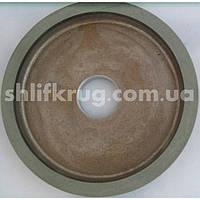 Алмазный шлифовальный круг А.круг плоско-тарельчатый(6А2)