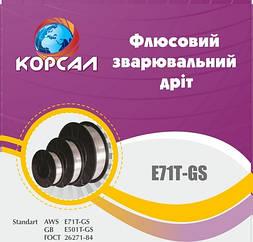 Флюсовая сварочная проволока E71T-GS 0,9 (0,5кг)