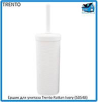 Ершик для унитаза Trento Rattan Ivory (50548)