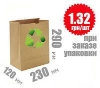 Бумажный крафт пакет бурый 290х230х120 мм