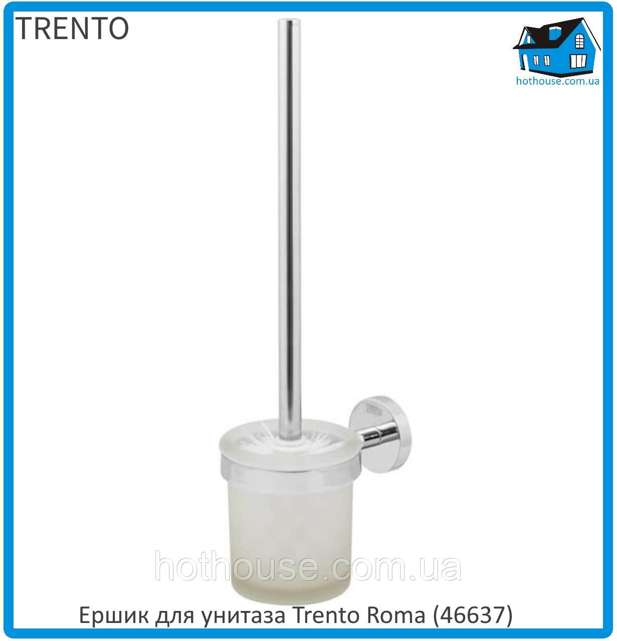 Йоршик для унітазу Trento Roma (46637)