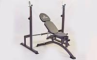 Скамья атлетическая (для жима со стойкой под штангу) BH1082C